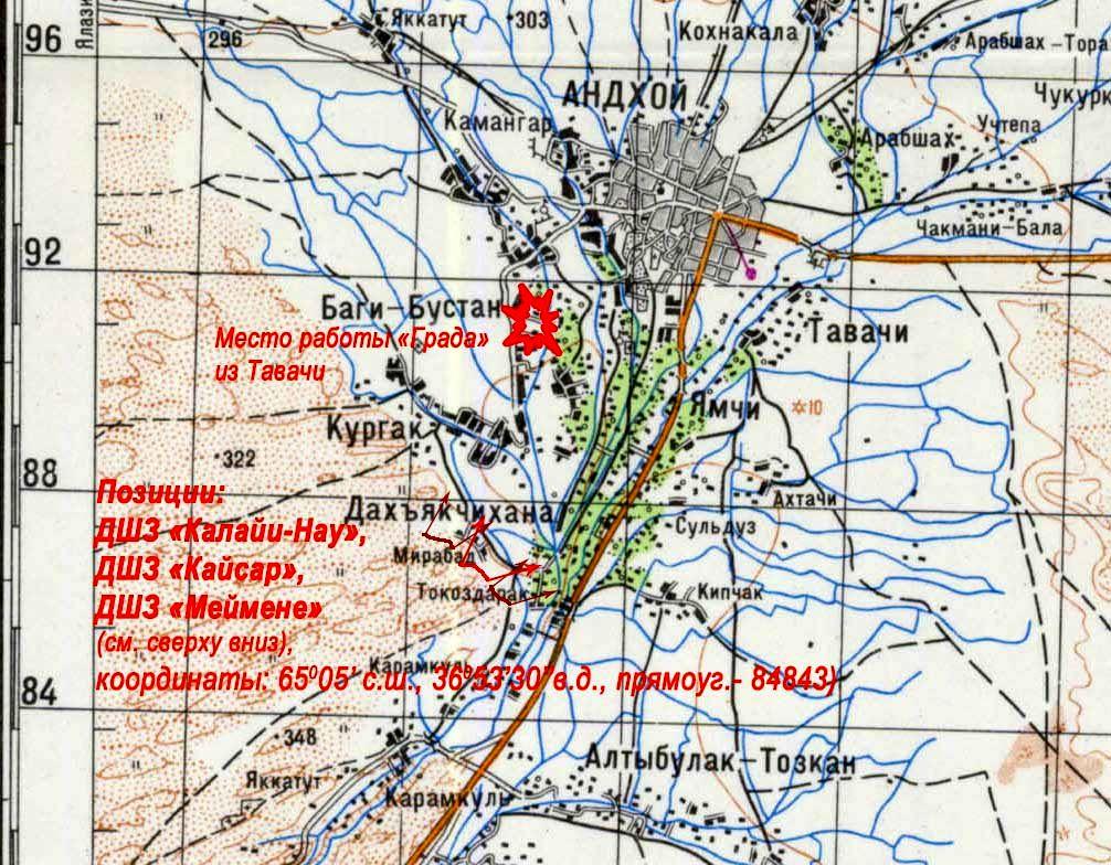 http://pv-afghan.narod.ru/Operatsii/Andhkvoy/mesto_dislokatsii.jpg
